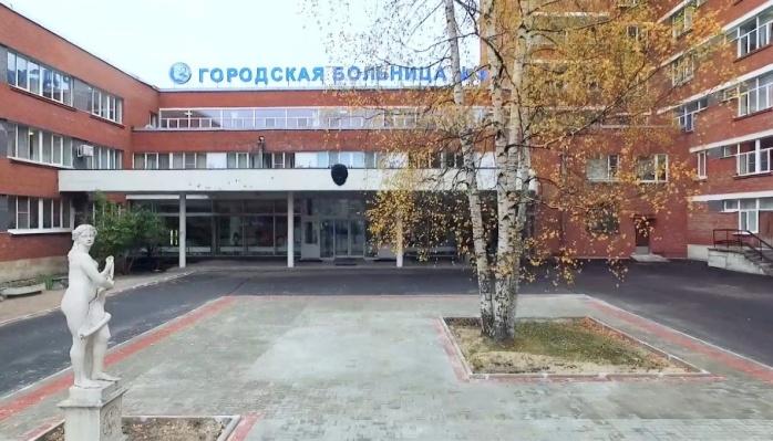 Больница святого георгия спб как проехать